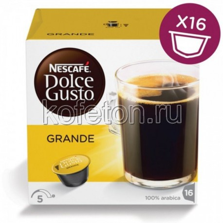 Dolce Gusto GRANDE, 16 капсул