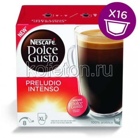 Dolce Gusto PRELUDIO INTENSO, 16 капсул