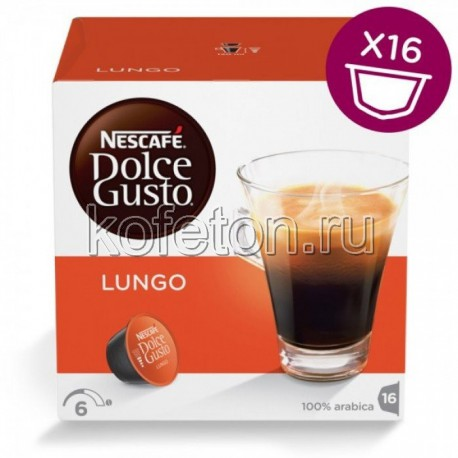 Dolce Gusto LUNGO, 16 капсул
